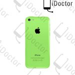 IP5C_back_cover_verde