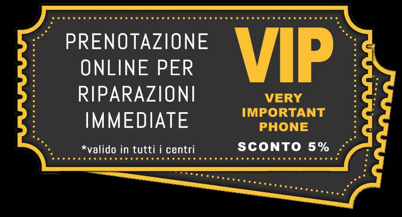ticket_VIP_BIG